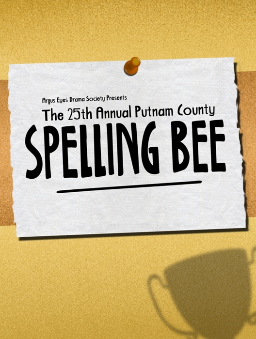 The 25th Annual Putnam County Spelling Bee at Saint Peter's